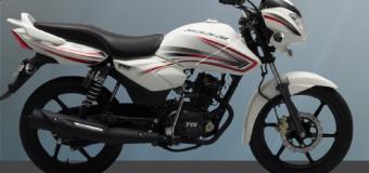New TVS Phoenix 125CC Bike Specs Price and Mileage