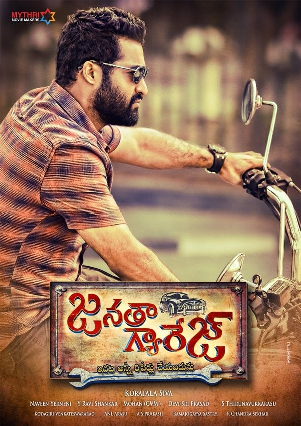 What Does Garage Mean: Janatha Garage Meaning
