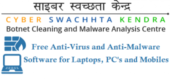 Government of India Cyber Swachhta Kendra launched Free Anti-Virus and Anti-Malware Software for Laptops PC Mobiles