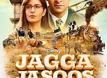 Jhumritalaiyya Meaning From Jagga Jasoos Movie