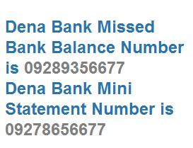 Dena Bank Missed Call Balance Number
