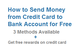 How to Send Money from Credit Card for Free