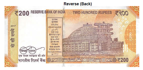 Rs-200-note-back