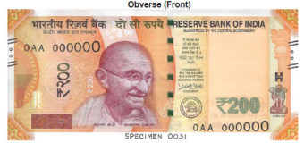 RBI to Introduce Rs 200 Note Officially from Tommorrow