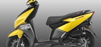 TVS Ntorq 125 CC Scooter Specifications Price Review Mileage