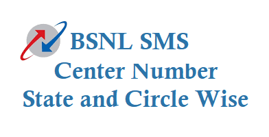 BSNL SMS Center Number State and Circle Wise