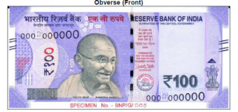 New 100 Rs Note to be Issued by RBI and has Motif of RANI KI VAV