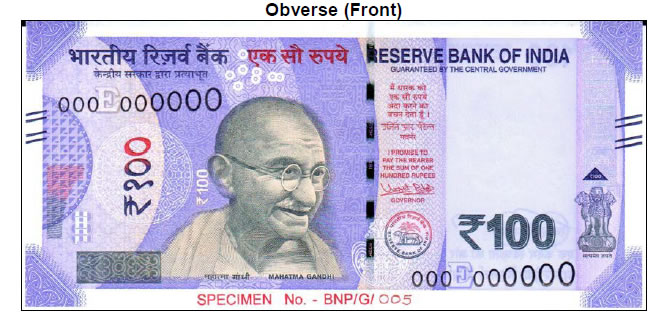 New 100 Rs Note front side