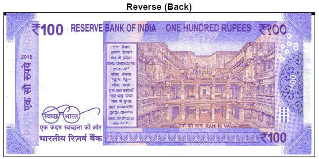 New 100 Rs Note backside