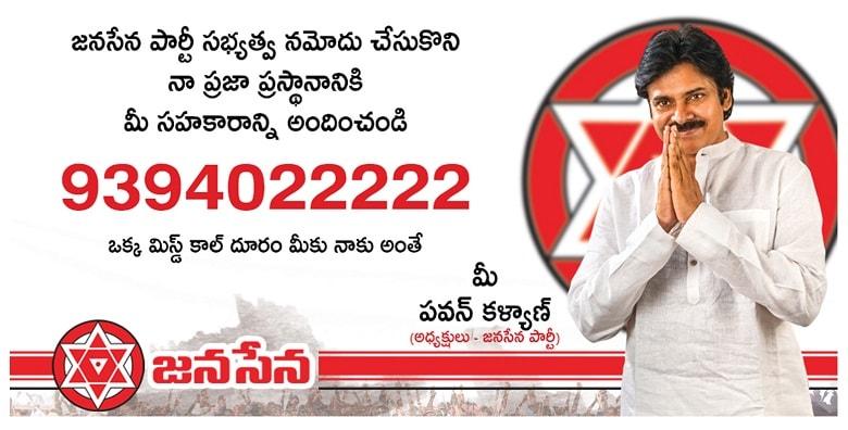 Dial 9394022222 To Join JanaSena Party Membership