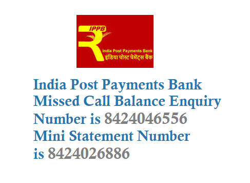 India Post Payments Bank Missed Call Balance Enquiry Number 8424046556