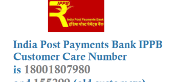India Post Payments Bank Customer Care Number Toll Free Number