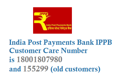 India Post Payments Bank Customer Care Number Toll Free