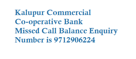 Kalupur Commercial Co-operative Bank Missed Call Balance Enquiry Number
