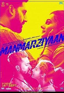 Manmarziyaan Meaning