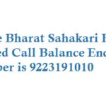 Thane Bharat Sahakari Bank Ltd Missed Call Balance Enquiry Number