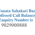 Janata Sahakari Bank Missed Call Balance Enquiry Number Customer Care Number and Other Details