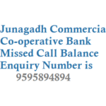 Junagadh Commercial Co-operative Bank Missed Call Balance Enquiry Number Registration Customer Care