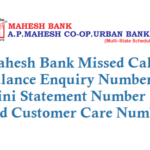 Mahesh Bank Missed Call Balance Enquiry Number Mini Statement Number Registration and Other Details