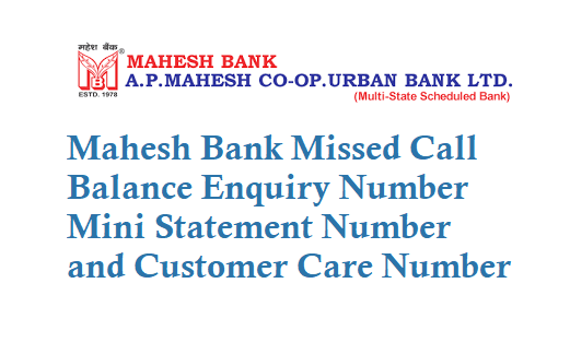 Mahesh Bank Missed Call Balance Enquiry Number is 8287820820