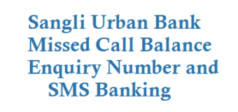 Sangli Urban Bank Missed Call Balance Enquiry Number SMS Banking