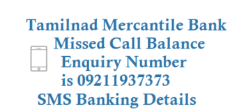 Tamilnad Mercantile Bank Missed Call Balance Enquiry Number Registration and SMS Banking