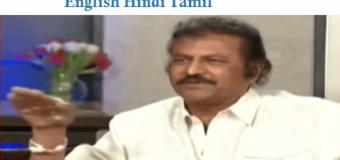 Fasak Meaning in Telugu English Hindi Tamil