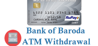 Bank of Baroda ATM Withdrawal Limit Per Day from ATM Cum Debit Card