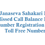 Janaseva Sahakari Bank Missed Call Balance Enquiry Number Registration and Toll Free Number