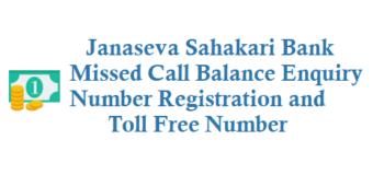 Janaseva Sahakari Bank Missed Call Balance Enquiry Number Registration and Toll Free Number