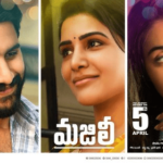 Majili Meaning in English Telugu and Majili Movie Details
