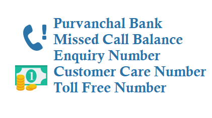 Purvanchal Bank Missed Call Balance Enquiry Number 9266592669