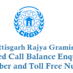 Chhattisgarh Rajya Gramin Bank CRGB Missed Call Balance Enquiry Number Toll Free Number