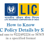 How to Know LIC Policy Details by SMS