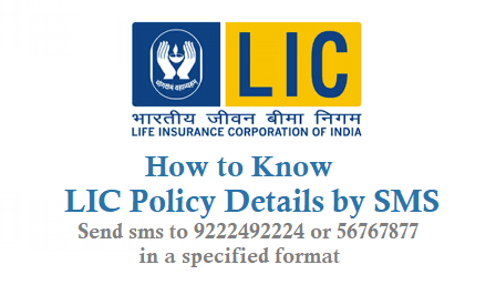 How to Know LIC Policy Details by SMS ASKLIC 9222492224 LICHELP 5676787