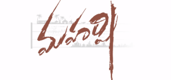 Maharshi Meaning in English Telugu Tamil Hindi and Other Maharshi Movie Details
