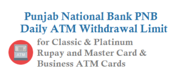 Punjab National Bank PNB Daily ATM Withdrawal Limit