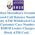 Rajasthan Marudhara Gramin Bank Missed Call Balance Enquiry Number Block ATM Card and Other Details