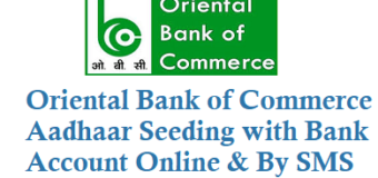 Oriental Bank of Commerce OBC Aadhaar Seeding with Bank Account