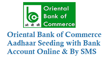 oriental bank of commerce aadhaar seeding with bank account by sms and online
