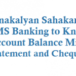 Janakalyan Sahakari Bank SMS Banking to Know Account Balance Mini Statement and Cheque Details