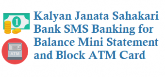 Kalyan Janata Sahakari Bank SMS Banking for Balance Mini Statement and Block ATM Card