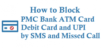 How to Block PMC Bank ATM Card Debit Card and UPI