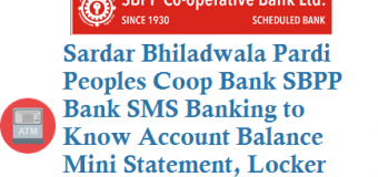 Sardar Bhiladwala Pardi Peoples Coop Bank SBPP Bank SMS Banking to Know Account Balance Mini Statement and other details