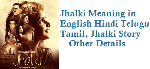 Jhalki Meaning in English Hindi Telugu Tamil Story Trailer Release Date
