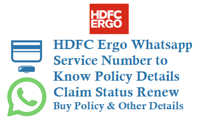 hdfc-ergo-whatsapp-service-number-to-know-policy-details ...