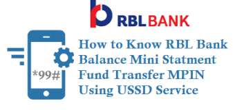 How to Know RBL Bank Balance Mini Statment Fund Transfer MPIN Using USSD Service